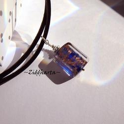 Handmade Dark Blue LampWork Necklace Cobolt GoldSand Necklace Halskette Kragen Halsband Necklace - Handmade Jewelry Necklaces by Ziddharta