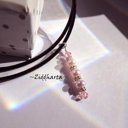 PINK Necklace Freshwater ROSE Pearl Pendant Necklace Swarovski Crystals Halskette Kragen Halsband Necklace - Jewelry Handmade by Ziddharta