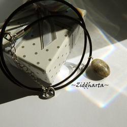 Grey Ocean Jaspis Necklace Brown Grey stone handmade Pendant Necklace Halskette Kragen Halsband Gem Stone Necklace - Jewelry by Ziddharta