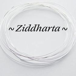 SP Metalltråd 0,6 mm diam - ca 2,2 m