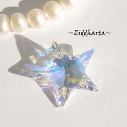 Swarovski 20mm - STAR - Crystal AB