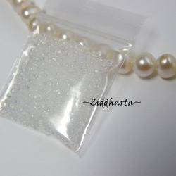 5gram Miyuki Seed Beads 15/0 - Opal White - ca 1250 pärlor